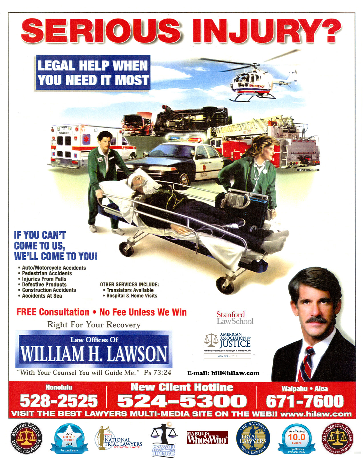 Honolulu Personal Injury Lawyer William H. Lawson